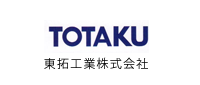 東拓工業株式会社