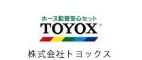 株式会社トヨックス
